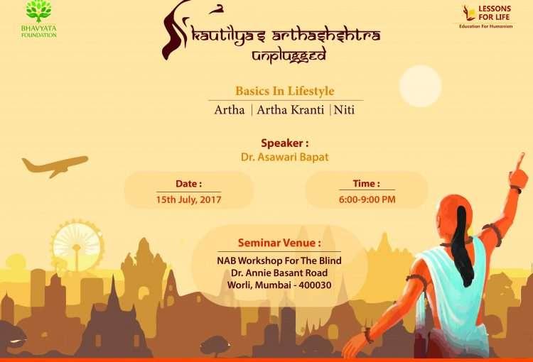 Kautilya Arthashashtra Event