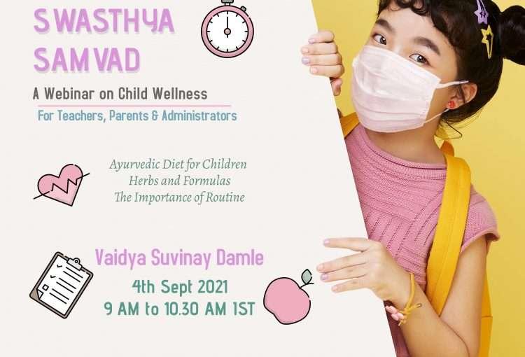 Swasthya-Samvad Event